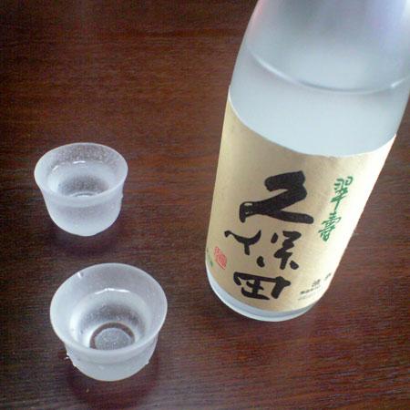 朝日酒造 久保田 翠寿 大吟醸