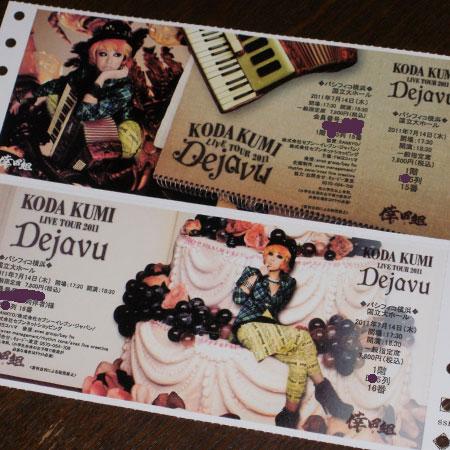 Koda Kumi Live Tour 2011 〜Dejavu〜