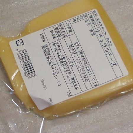 エメンタール チーズ
