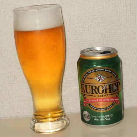 ベルギービール ユーロホップ