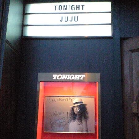 JUJUの日SPECIAL LIVE in BLUE NOTE TOKYO