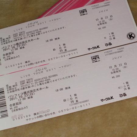 JUJU LIVE TOUR 2011 ~YOU~ パシフィコ横浜