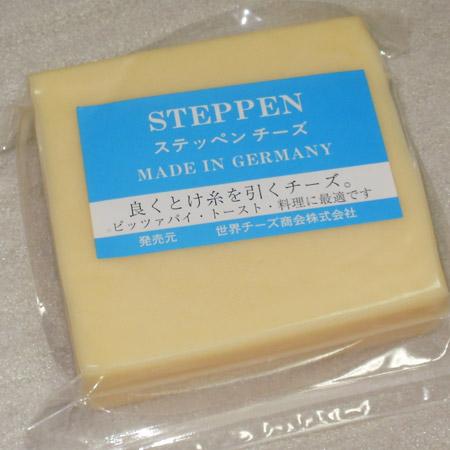 ドイツ ステッペンチーズ
