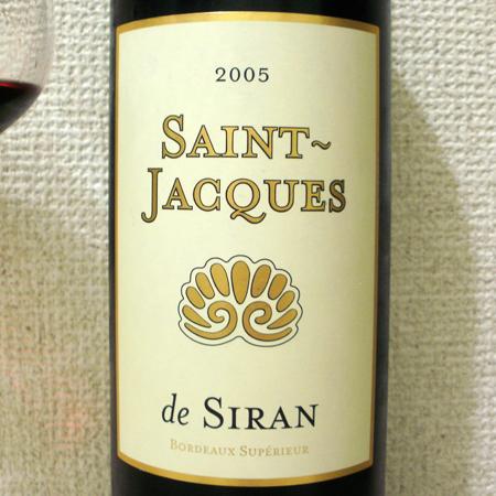 サン・ジャック・ド・シラン2005