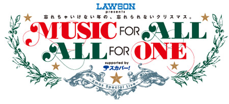 MUSIC FOR ALL, ALL FOR ONE