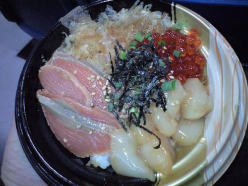 北海道 しべつ鮭三代漬け丼