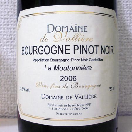 ドメーヌ・ドゥ・ヴァリエール ラ・ムトニエール 2006