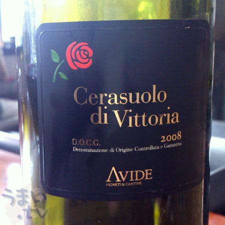 アヴィデ チェラスオロ・ディ・ヴィットリア 2008