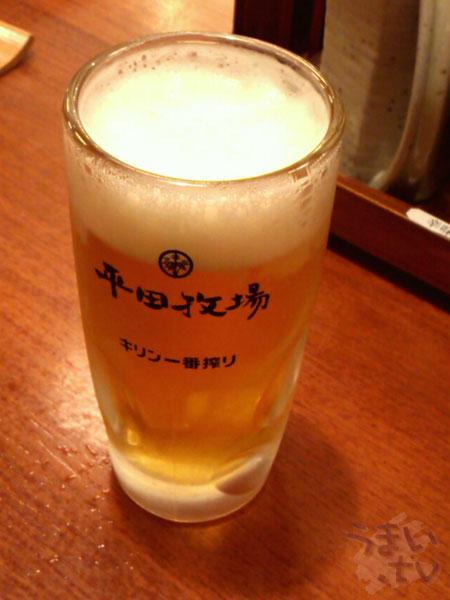 平田牧場 東京ミッドタウン店