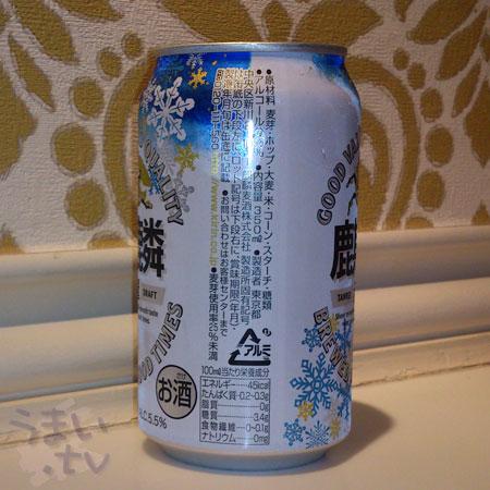 キリン 淡麗生(第2のビール=発泡酒) 冬デザイン缶