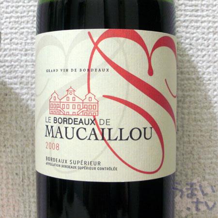 ル・ボルドー・ド・モーカイユ 2008
