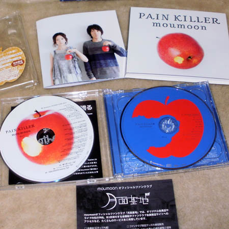 moumoon PAIN KILLER  (CD+ Blu-ray)