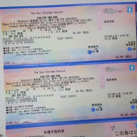 福原美穂 渋谷DUO Music Exchange