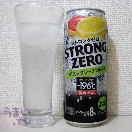 -196℃ ストロングゼロ ダブルグレープフルーツ