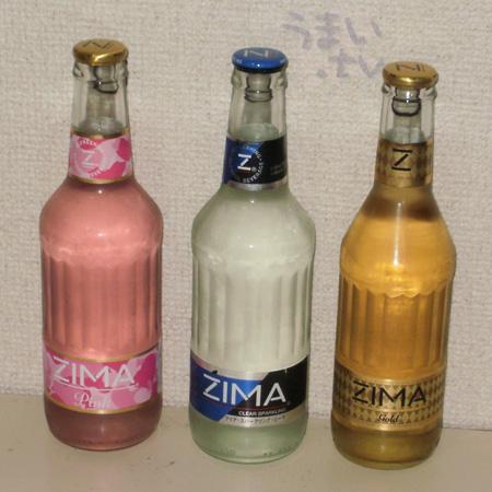 ZIMA クリア ピンク ゴールド 飲み比べ