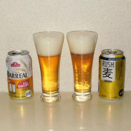 新BARREAL(バーリアル) vs  麦RUSH 飲み比べ対決