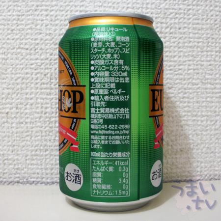 PC141731