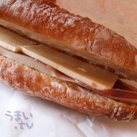 フランスパン とんちん 生ハムのカスクルート