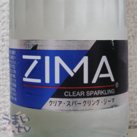 ZIMA(ジーマ) 340ml瓶