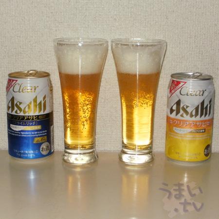 クリアアサヒ vs クリアアサヒ プライムリッチ 飲み比べ対決