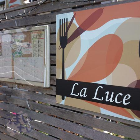 ラ・ルーチェ (La Luce)