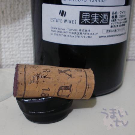 ユメ・モンテプルチアーノ・ダブルッツォ 2007