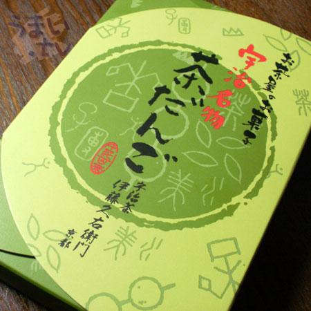 伊藤久右衛門 茶だんご