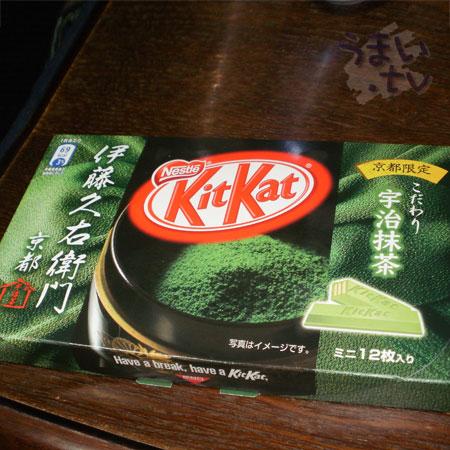 伊藤久右衛門 KitKat