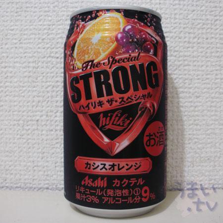 アサヒ ハイリキ ザ・スペシャル カシスオレンジ