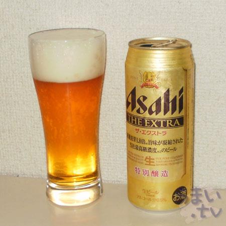 アサヒ初のうまいビール! THE  EXTRA