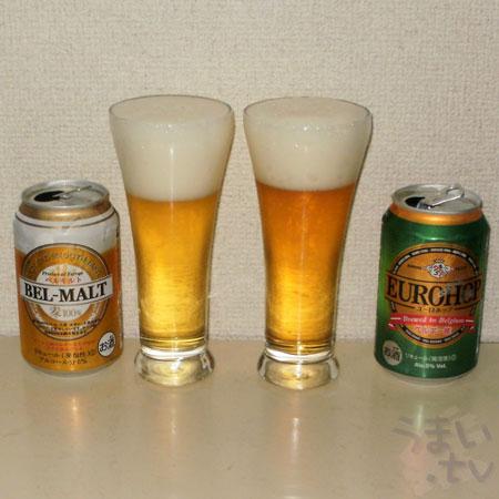 ユーロホップ vs ベルモルト 飲み比べ対決