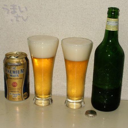 サントリー プレミアムモルツ vs キリン ハートランドビール 飲み比べ対決
