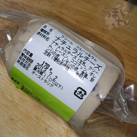 フルーツラムクリームチーズ