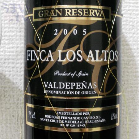 フィンカ・ロス・アルトス グラン・レセルバ 2005