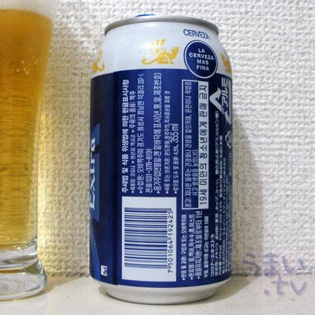 コロナ エキストラ 355ml 缶