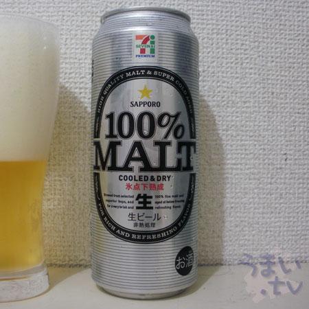 セブンプレミアム 100%MALT