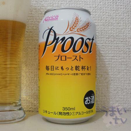 カクヤス K-price プロースト Proost