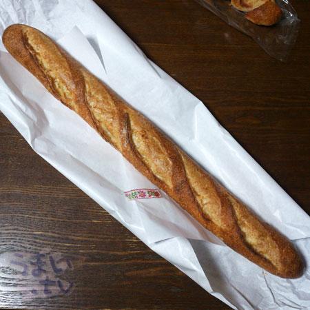 Boulangerie Le Zele (ブランジュリ・ル・ゼル) バゲット