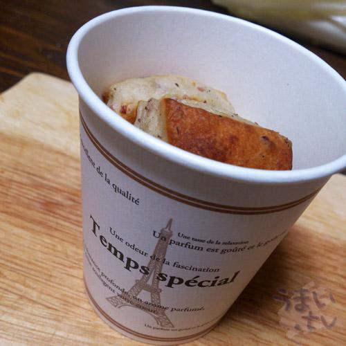 カップ入りの枝豆のパン
