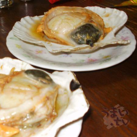 ホタテ 帆立貝 バター焼き
