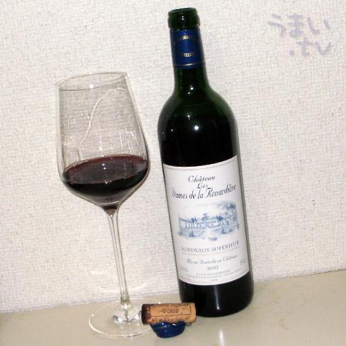 シャトー・レ・ダーム・ド・ラ・ルナルディエール 2002
