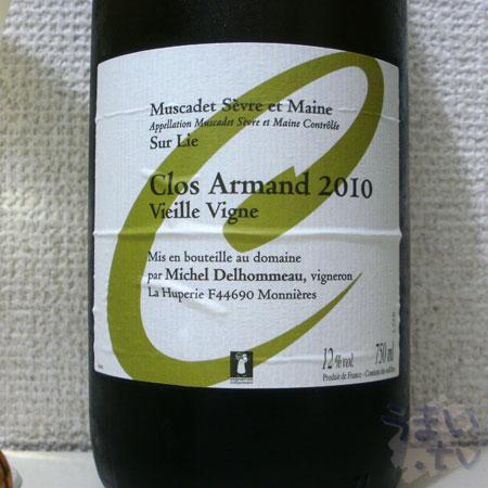 Clos Armand 2010