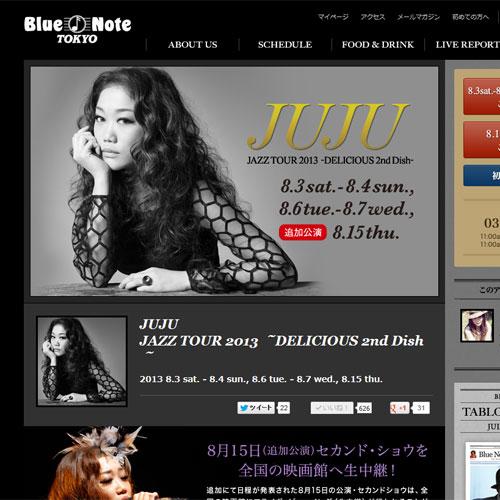 JUJU JAZZ TOUR 2013 ~DELICIOUS 2nd Dish~