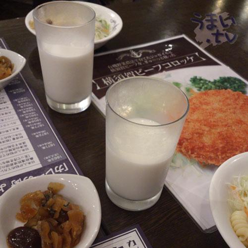 横須賀 海軍カレー本舗 ミルク