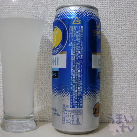 P5063230