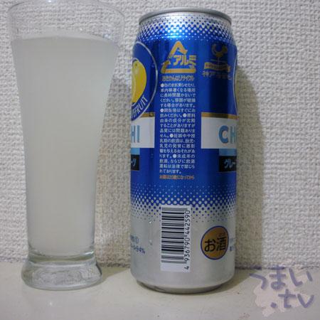 P5063236