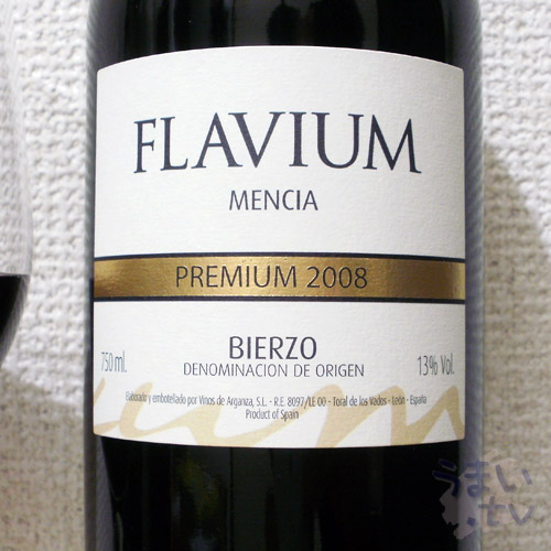 FLAVIUM MENCIA 2008 DO BIERZO
