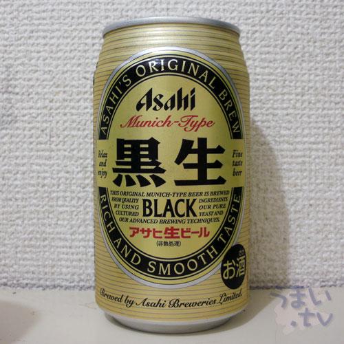アサヒ 黒生