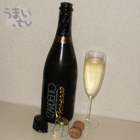 Zardetto Prosecco Extra Dry Bubbly
