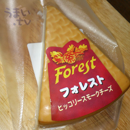 フランス産 フォレストスモークチーズ プレーン3
